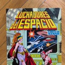 Tebeos: LUCHADORES DEL ESPACIO Nº 21 : LA SAGA DE LOS AZNAR - DE KIOSKO - D8. Lote 295516678
