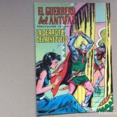 Tebeos: EL GUERRERO DEL ANTIFAZ NÚMERO 25. Lote 295705628