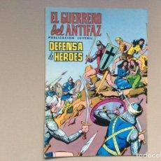 Tebeos: EL GUERRERO DEL ANTIFAZ NÚMERO 28. Lote 295708733