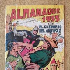 Tebeos: ALMANAQUE 1955, EL GUERRERO DEL ANTIFAZ, REEDICION. Lote 295716863