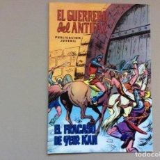Tebeos: EL GUERRERO DEL ANTIFAZ NÚMERO 39. Lote 295903068