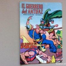 Tebeos: EL GUERRERO DEL ANTIFAZ NÚMERO 41. Lote 295904088