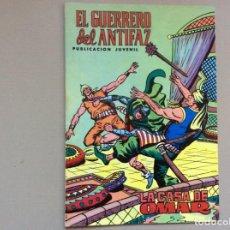Tebeos: EL GUERRERO DEL ANTIFAZ NÚMERO 42. Lote 295904793