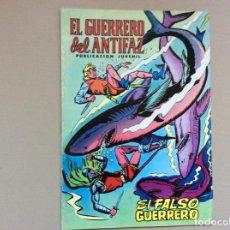 Tebeos: EL GUERRERO DEL ANTIFAZ NÚMERO 45. Lote 295905778