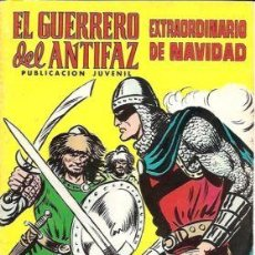 Giornalini: EL GUERRERO DEL ANTIFAZ EXTRAORDINARIO DE NAVIDAD 1975. Lote 28320195