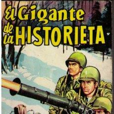 Tebeos: EL GIGANTE DE LA HISTORIETA. EXTRAORDINARIO DE NAVIDAD (1961). Lote 18682072