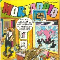 Tebeos: MORTADELO EXTRA DE SEPTIEMBRE Nº 36. Lote 27420985