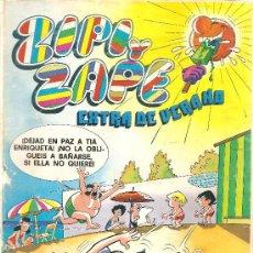 Tebeos: ZIPI Y ZAPE EXTRA DE VERANO 1978. Lote 24554359
