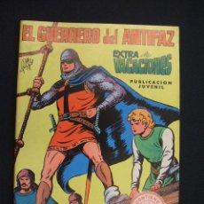 Tebeos: EL GUERRERO DEL ANTIFAZ - EXTRA VACACIONES - LLEVA EL POSTER CENTRAL - EDIVAL - NUEVO - SIN LEER -. Lote 27879185
