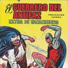 Tebeos: COMIC GUERRERO DEL ANTIFAZ EXTRA VACACIONES 1974. Lote 29889103