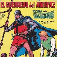 Tebeos: COMIC GUERRERO DEL ANTIFAZ EXTRA VACACIONES 1973. Lote 29889109