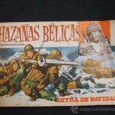 Tebeos: HAZAÑAS BELICAS - EXTRA DE NAVIDAD - URSUS - . Lote 30070459