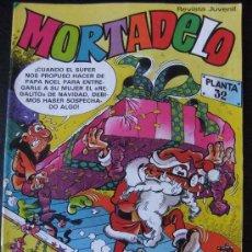 Tebeos: MORTADELO EXTRA DE NAVIDAD 1983. Lote 36195579
