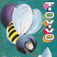 Tebeos: COMIC TIO VIVO EXTRA PRIMAVERA 1974. Lote 37571793