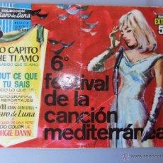Tebeos: CLARO DE LUNA EXTRA 6º FESTIVAL DE LA CANCION MEDITERRANEA. Lote 40712194