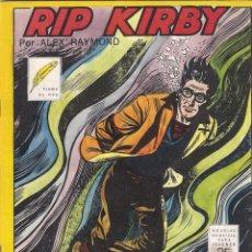 Tebeos: CHITO EXTRAORDINARIO. RIP KIRBY. PELEA ENTRE FIERAS.. Lote 47700830