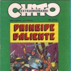 Tebeos: CHITO EXTRAORDINARIO. EL PRÍNCIPE VALIENTE. BOLTAR, EL VIKINGO.. Lote 41322438