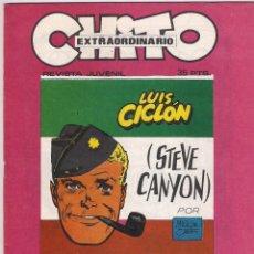 Tebeos: CHITO EXTRAORDINARIO. LUIS CICLÓN. [ STEVE CANYON ]. Lote 41322482