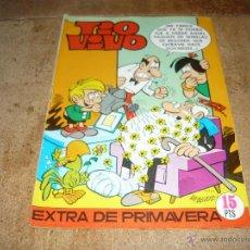 Tebeos: EDITORIAL BRUGUERA / TIO VIVO, EXTRA DE PRIMAVERA 1970. Lote 45727843