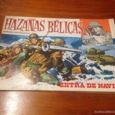 Tebeos: HAZAÑAS BELICAS EXTRA Nº 3 DE NAVIDAD 1974. URSUS.. Lote 56869891