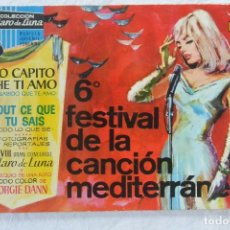 Tebeos: REVISTA CLARO DE LUNA NUMERO EXTRA 6º FESTIVAL DE LA CANCION MEDITERRANEA. Lote 62270988