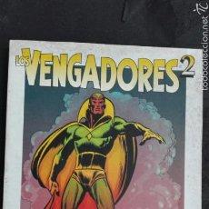 Tebeos: LOS VENGADORES NÚMERO 2. Lote 63162170