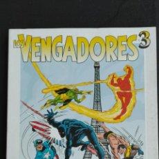 Tebeos: LOS VENGADORES NÚMERO 3. Lote 63162256