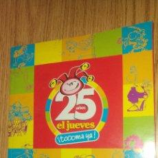 Tebeos: EL JUEVES 25 ANIVERSARIO. Lote 85081544