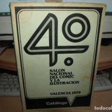 Tebeos: 4ª SALON NACIONAL DEL COMIC Y LA ILUSTRACION - CATALOGO. Lote 87455672