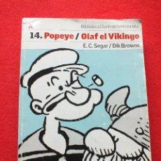 Tebeos: POPEYE TEBEO COMIC OLAF EL VIKINGO OLIVIA COCOLISO ...Nº 14. Lote 96187019
