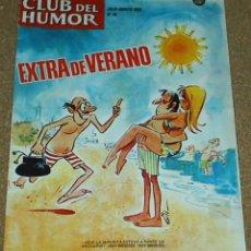 Tebeos: CLUB DEL HUMOR EXTRA DE VERANO Nº 32, 1970 - LABORATORIOS FIDES - BUEN ESTADO-IMPORTANTE LEER DESCRI. Lote 96392527