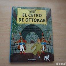 Tebeos: TINTIN - EL CETRO DE OTTOKAR - AÑO 2001 - TAPA DURA - FORMATO PEQUEÑO - PANINI. Lote 113854267