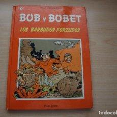Tebeos: BOB Y BOBET - LOS BARBUDOS FORZUDOS - NÚMERO 3 - TAPA DURA - PLAZA JOVEN. Lote 114058807