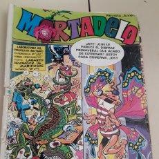 Tebeos: REVISTA JUVENIL MORTADELO EXTRA DE PRIMAVERA AÑO 1981 .. Lote 118129419