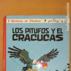 Tebeos: LOS PITUFOS Y EL CRACUCAS ARGOS. Lote 122978683