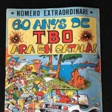 Tebeos: TBO EXTRAORDINARIO 60 ANYS TBO ARA EN CATALA - CATALAN - EXTRA COMIC TBO. Lote 130993148