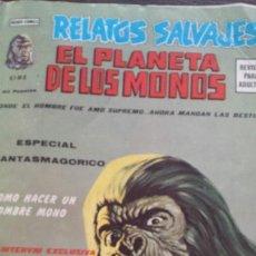 Tebeos: RELATOS SALVAJES EL PLANETA DE LOS MONOS. Lote 134555505