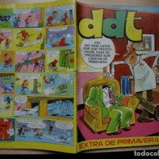 Tebeos: DDT - EXTRA DE PRIMAVERA - AÑO 1973 - BRUGUERA. Lote 137922874