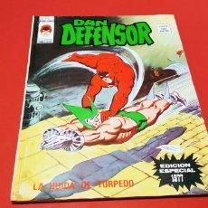 BDs: MUY BUEN ESTADO DAN DEFENSOR 4 VERTICE VOL II ESPECIAL 1977. Lote 151564716