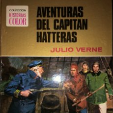 Tebeos: AVENTURAS CAPITÁN HATTERAS. Lote 155505312