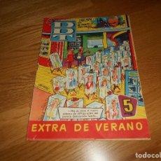 Tebeos: DDT - EXTRA DE VERANO 1959 - BRUGUERA BUEN ESTADO. Lote 155796434