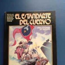 Livros de Banda Desenhada: EL ESTANDARTE DEL CUERVO - ZELENETZ Y VESS. Lote 162497794
