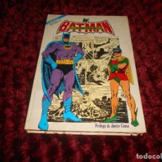 Tebeos: BATMAN ORIGINAL EXTRA Nº 1, NOVARO, 192 PAGS. A TODO COLOR- TAPA DURA - AÑO 1979. Lote 166780434
