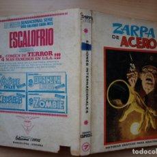 Tebeos: ZARPA DE ACERO - EDICION ESPECIAL - NÚMERO 7 . FORMATO TACO - VERTICE. Lote 173934913