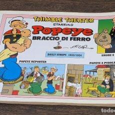Tebeos: POPEYE BRACCIO DE FERRO **** IDIOMA ITALIANO. Lote 183291301