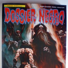Tebeos: COMIC DOSSIER NEGRO EXTRA Nº 5 CON Nº 174-175-176-177-178 NUEVO 1970 RAY COLLINS-LIZAL & FERNÁNDEZ. Lote 183381082