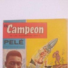 Tebeos: EL CAMPEÓN DE LAS HISTORIETAS EXTRA DE VERANO 1961 BRUGUERA PELÉ, CON ENTREVISTA A KUBALA. Lote 183592212