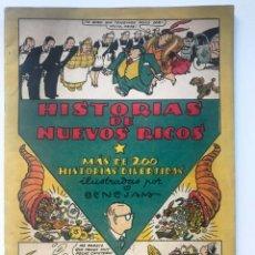 Tebeos: HISTORIAS DE NUEVOS RICOS - MAS DE 200 HISTORIAS DIVERTIDAS, ILUSTRADAS POR BENJAM. Lote 192370621