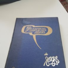 Tebeos: CÓMIC LOS FORRENTA AÑOS DE JORGES SEDMAY EDICIONES. Lote 198543132