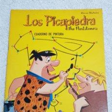 Tebeos: LOS PICAPIEDRA CUADERNO DE PINTURA 1° EDICIÓN 1966 SIN USAR. Lote 199742062